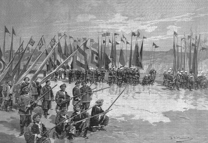 Guerra Sino-Japonesa (1894-1895)