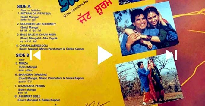 Jatt Soorme   Full Hd Audio Song   Punjabi Film Jatt Soorme 1988   Veerendra   Listen Me