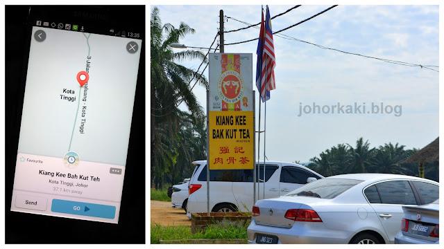 Kiang-Kee-Bak-Kut-Teh-强记肉骨茶-Johor