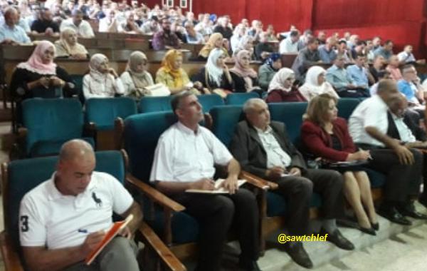 """"""" مشروع المؤسسة """" محور يوم دراسي جهوي بمعهد التكوين بالشلف"""