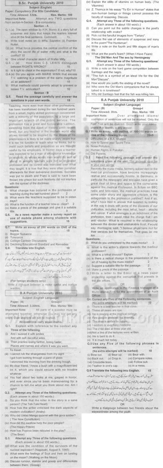Punjab University BSc English(Compulsory) Past Papers 2010