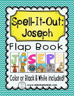 https://www.biblefunforkids.com/2016/06/joseph-spell-it-out.html