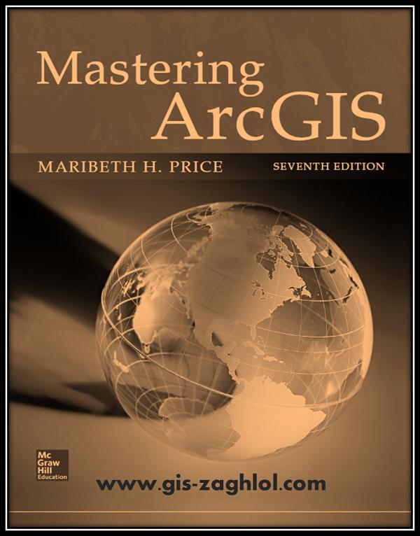 تحميل كتاب احتراف ارك جيس Mastering ArcGIS