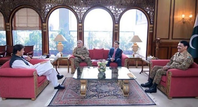 PM Ali Imran, COAS discuss security issues