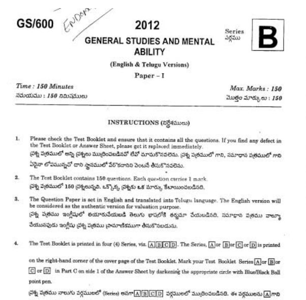 APPSC Group - I General Studies and Mental Ability 2012 Question