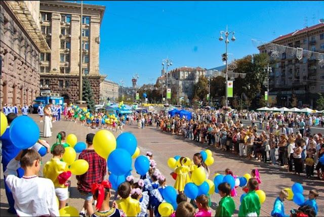Первое сентября в Киеве