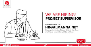 Project Supervisor | Almanna foods Jobs