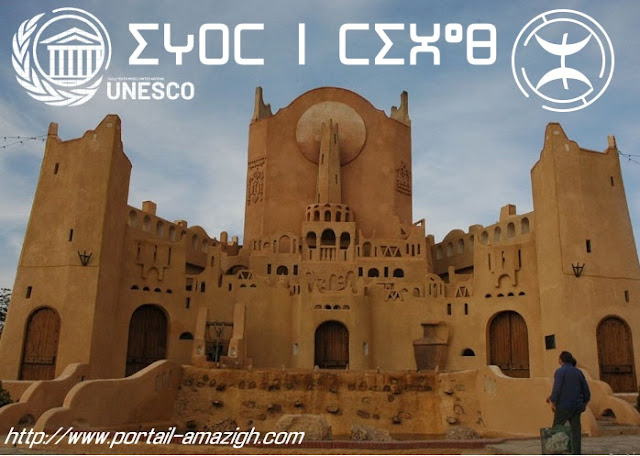 القصور الصحراوية  الأمازيغية جنوب الجزائر