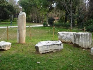 Εθνικός Κήπος Αρχαία