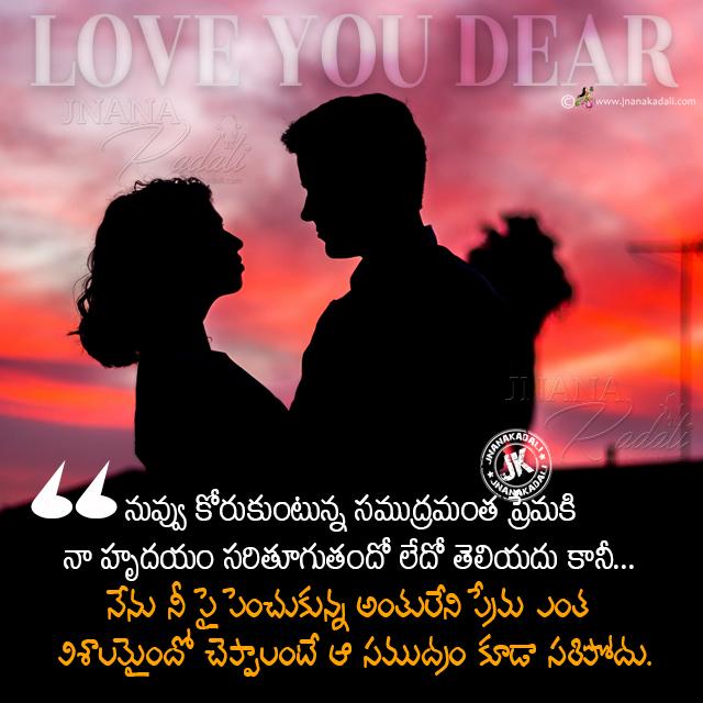 Heart Touching Love Status Quotes In Telugu-Love Sad