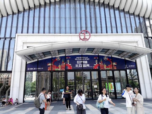 南京の大きなショッピングモール
