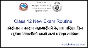 Class 12 New  Exam schedule for Covid Affected Nepali Students