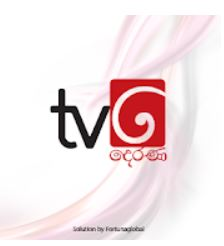 Download & Install TV Derana Sri Lanka Mobile App