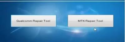 اولا المعالجات التى تدعمها اداة KMO MOBILE TOOL