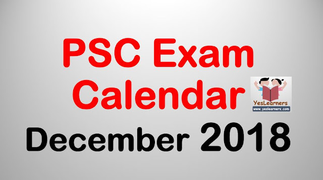 Kerala PSC Exam Calendar December 2018