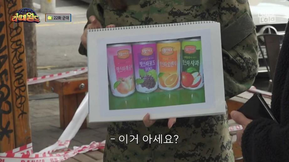 예비역이 설명하는 군대 음식 - 꾸르