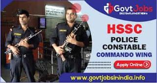 HSSC Police Constable Commando Wing