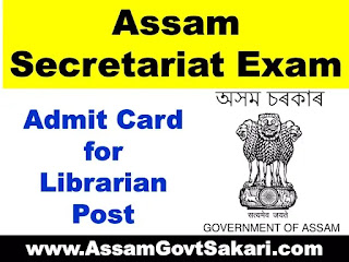 Assam Secretariat Exam 2020
