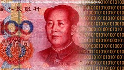 НБК завершил основную часть разработки государственной криптовалюты