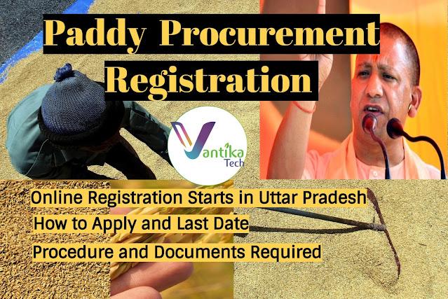 Paddy Registration