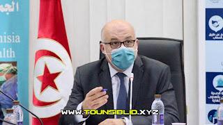 """(بالفيديو) وزير الصحة : """"تونس من بين الثلاث دول الأولى التي ستحصل على لقاح فيروس كورونا"""""""