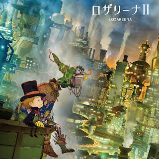 Lozareena - Entotsu Machi no Poupelle / Poupelle of Chimney Town | Entotsu Machi no Poupelle Movie Ending Theme Song