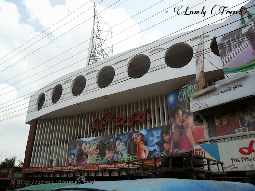 Monihar Cinema Hall, Jessore
