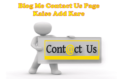 Blog Ke Liye Contact Us Page