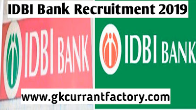 IDBI Bank Recruitment, IDBI Bank jobs
