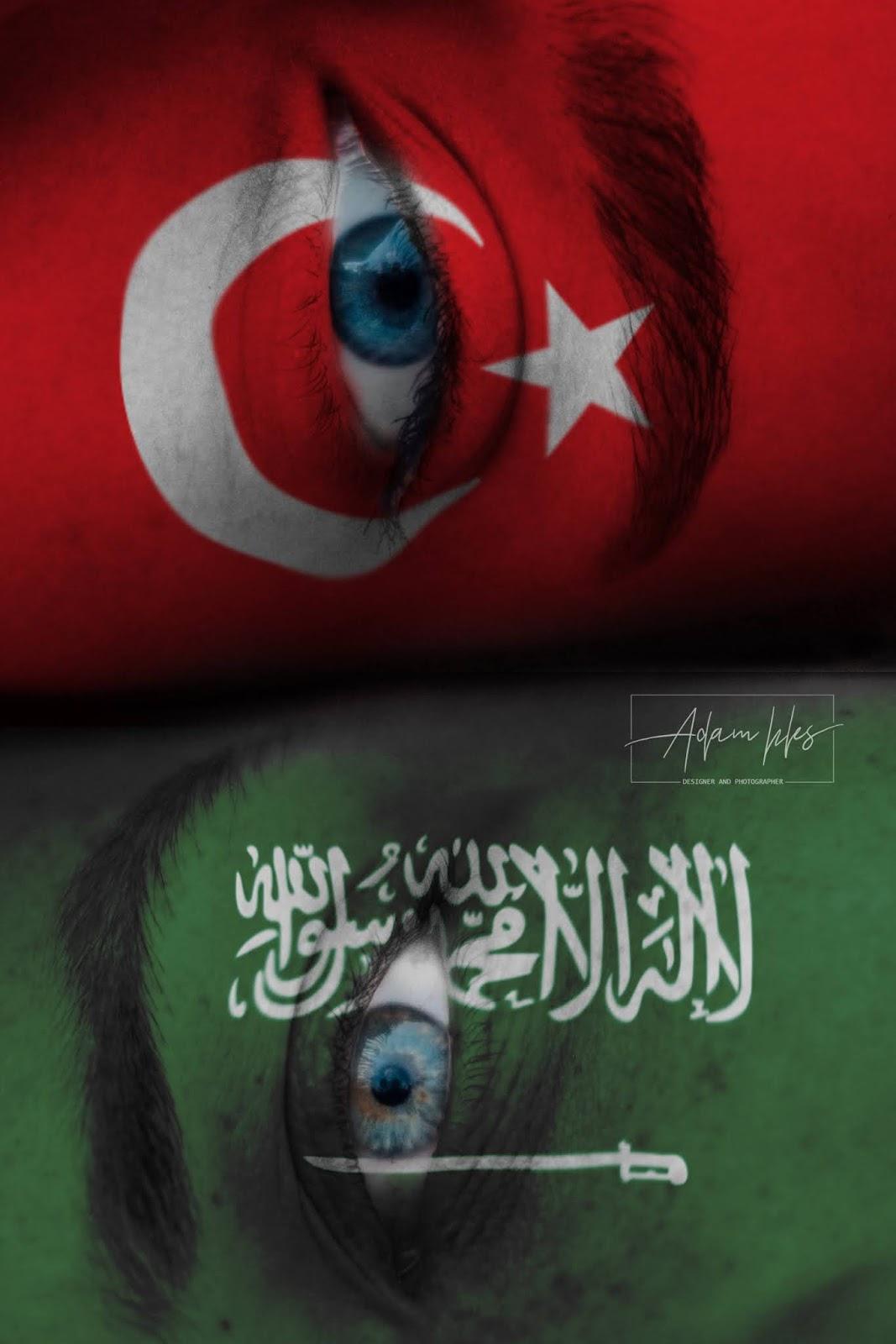 علم تركيا وعلم السعودية