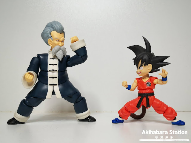 S.H.Figuarts Jackie Chun de Dragon Ball - Tamashii Nations