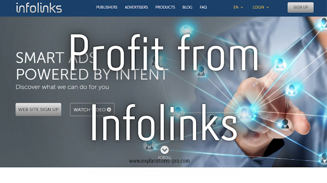 Profit from Infolinks