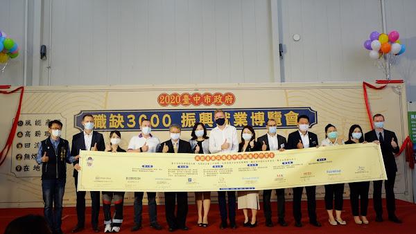 台中市就業博覽會27日在中興大學 65廠商釋5600職缺