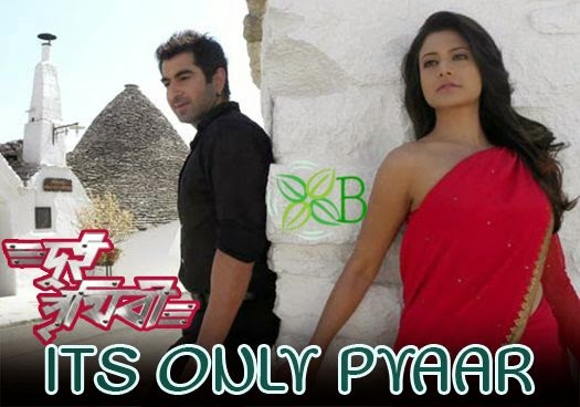 Its Only Pyaar from Dui Prithibi (2010)