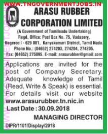 arasu-rubber-corporation-recruitment-tngovernmentjobs-in