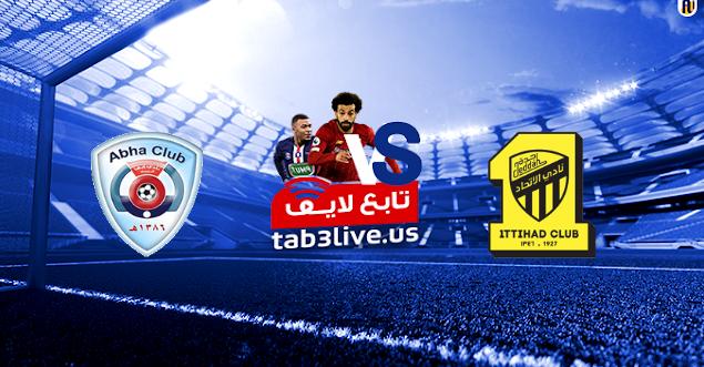 نتيجة مباراة الإتحاد السعودي وأبها اليوم 2021/01/14  الدوري السعودي