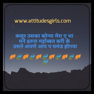 Jaat attitude status in hindi,jaat status photo,jaat status image