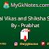 REET Bal Vikas and Shiksha Shastra PDF