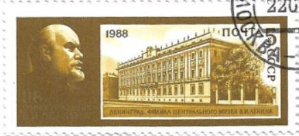 Selo Lênin e o Museu em Leningrado