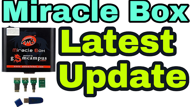 Miracle Box Latest Setup v2.96 - miralce Box Update Setup Download