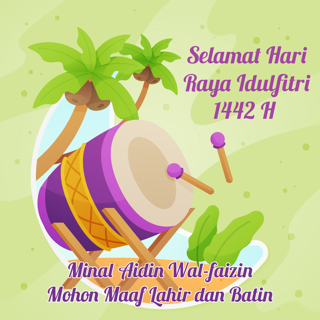 Gambar Ucapan Selamat Hari Raya Idul Fitri 1442 H / 2021 M