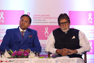Amitabh Bachchan Launches Worlds 1st Mobile App Abc Of  Health 031.JPG