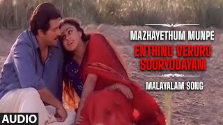 Enthinu Veroru Sooryodayam Lyrics - Mazhayethum Munpe