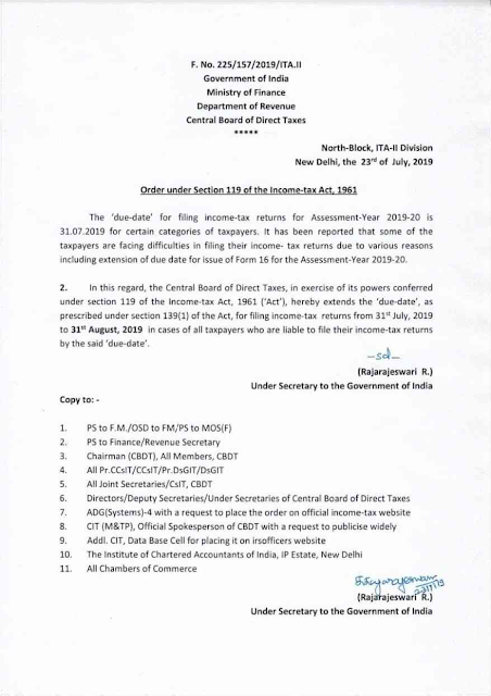 itr-last-date-extension-upto-31st-aug-2019-order-paramnews