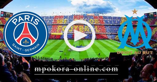 مشاهدة مباراة باريس سان جيرمان ومارسيليا بث مباشر كورة اون لاين 13-09-2020 الدوري الفرنسي