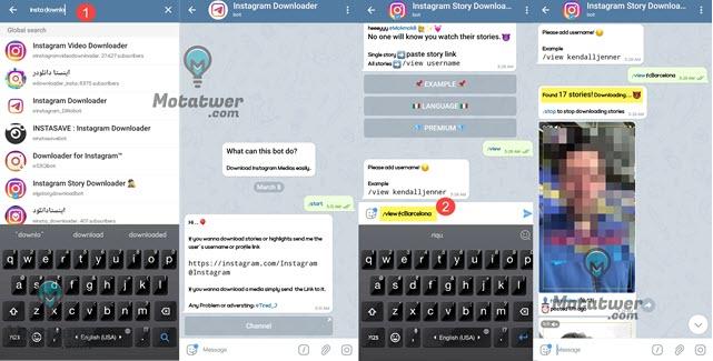 تحميل ستوري من انستجرام باستخدام تليجرام