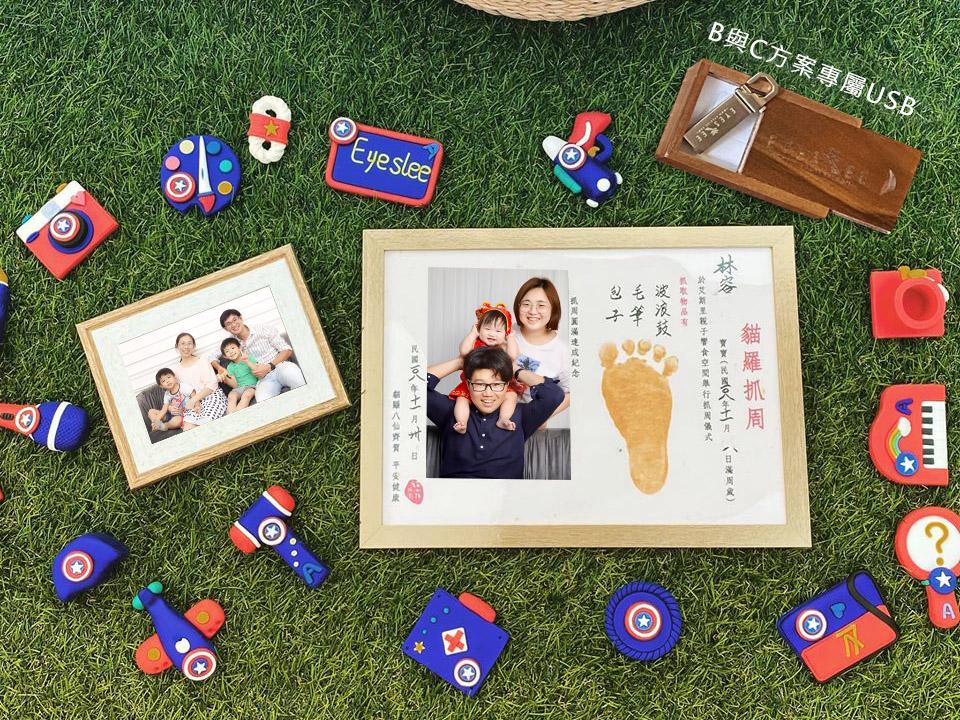 貓羅小派對台北抓周新北市抓周台北周歲派對