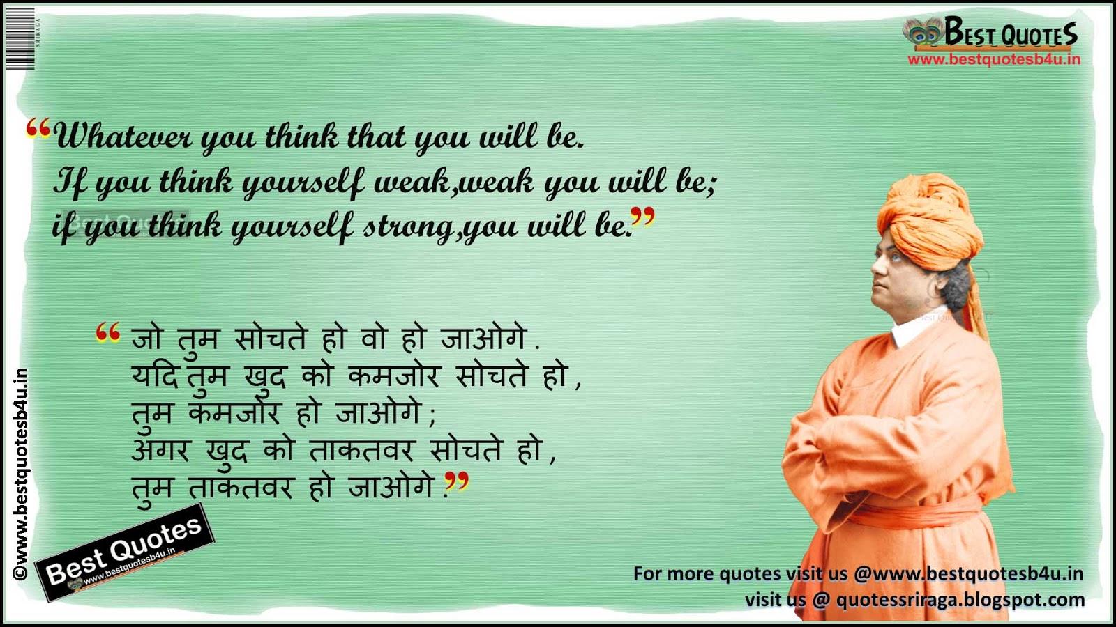 Golden words of swami vivekananda in tamil pdf hot
