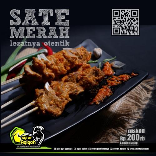 Jasa Catering Aqiqah 2021 Sukolilo Baru Surabaya Murah Dikirim Gratis