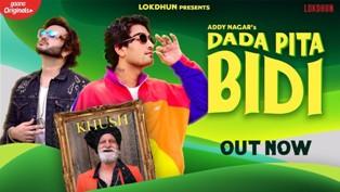 DADA PITA BIDI Lyrics - Addy Nagar, STK